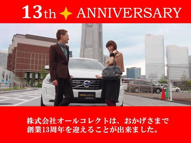 2.0eアクティブプラス 11年モデル ワンオーナー 禁煙車(3枚目)