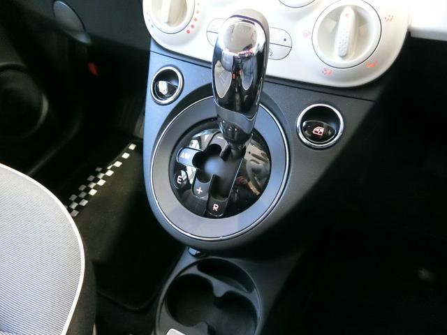 マニュアルモード付き5速デュアロジック!AT限定免許でも運転可能です!