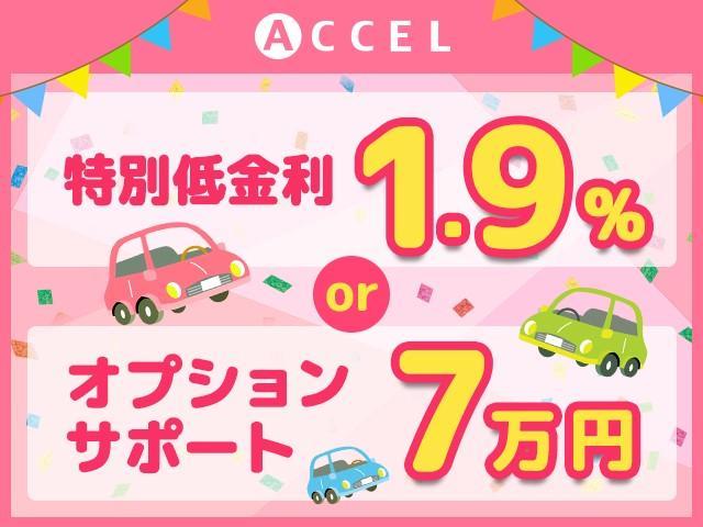 「アバルト」「 アバルト595」「コンパクトカー」「神奈川県」の中古車2