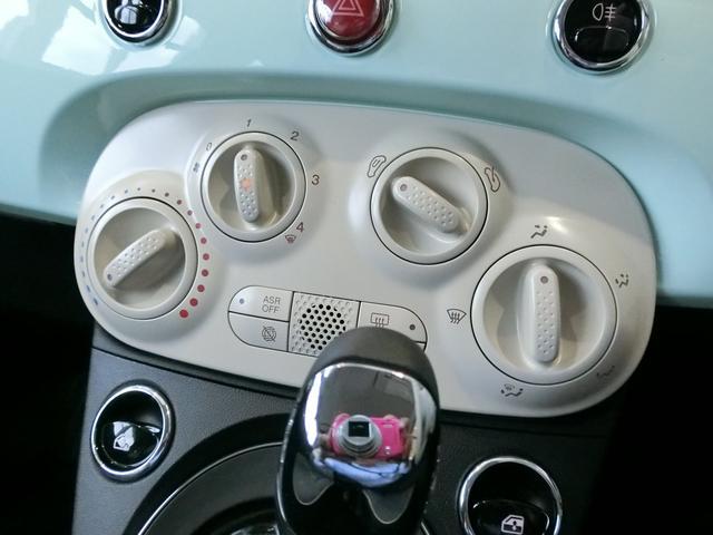 操作しやすいダイヤル式マニュアルエアコン!