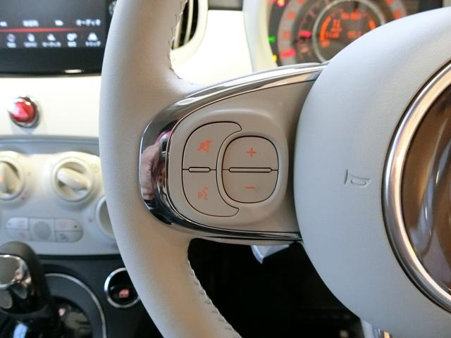ステアリング左側のスイッチでボリューム調整が可能!
