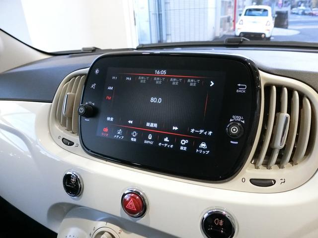 「Apple CarPlay」「Android Auto」対応のUconnect!