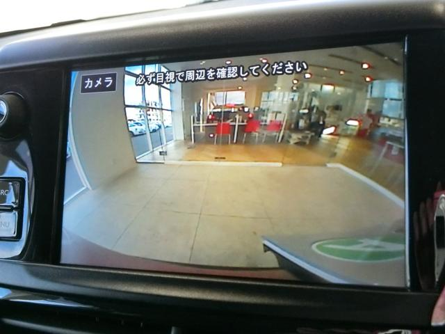 「プジョー」「プジョー 2008」「SUV・クロカン」「東京都」の中古車17