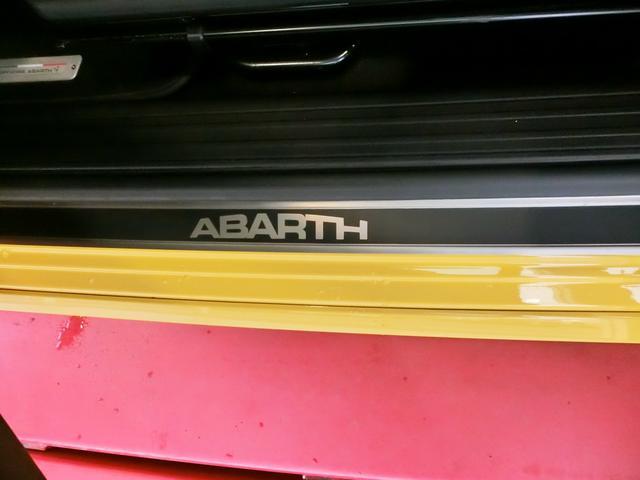 「アバルト」「 アバルト595」「コンパクトカー」「東京都」の中古車29