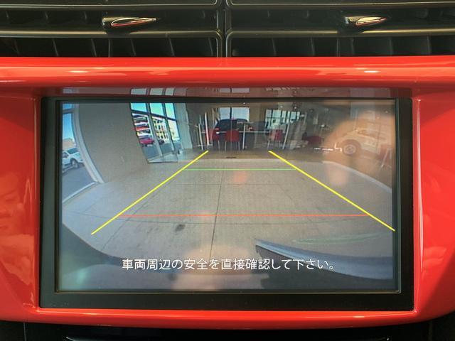 イネス・ド・ラ・フレサンジュETC Bカメラ 純正HDDナビ(12枚目)