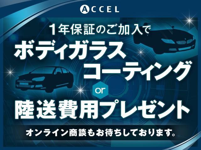 1.2 ポップ 当店デモカー 全国新車保証継承可 ベージュ幌(2枚目)