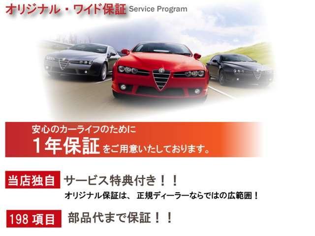 「フィアット」「500(チンクエチェント)」「SUV・クロカン」「東京都」の中古車33