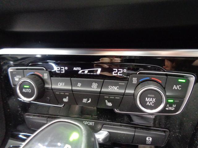 フルオートエアコンは一定以上の大気中の有害物質を感知すると自動的に内気循環モードに切り替わり、汚れた空気を室内に取り込まないよう制御します!