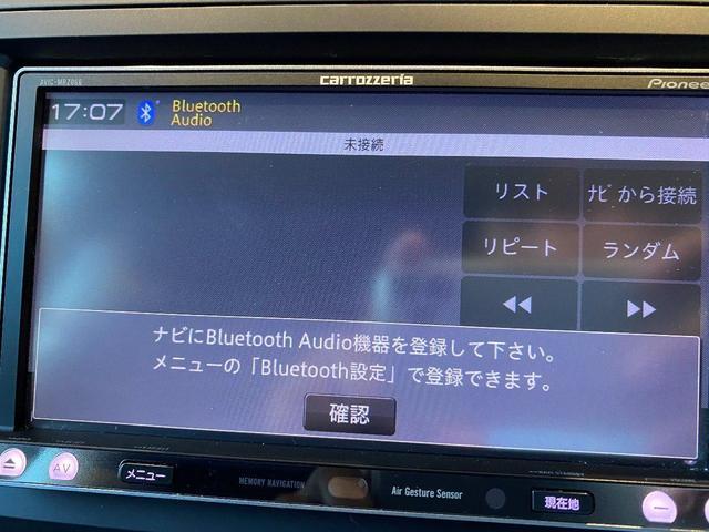 グレンツェン 全国500台限定車 専用16インチアルミ フォグランプ ドライバー疲労検知システム HDDナビ バックカメラ Bluetoothオーディオ キセノンヘッドライト(20枚目)