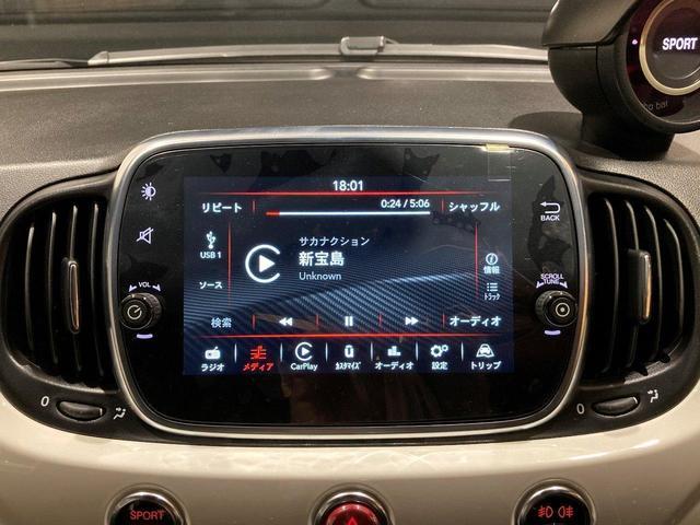 ベースグレード 当店代車 AppleCarPlay キセノンヘッドライト Bluetooth ハンズフリ フォグランプ(20枚目)
