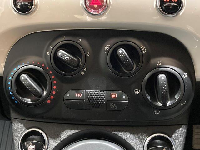 ベースグレード 当店代車 AppleCarPlay キセノンヘッドライト Bluetooth ハンズフリ フォグランプ(22枚目)