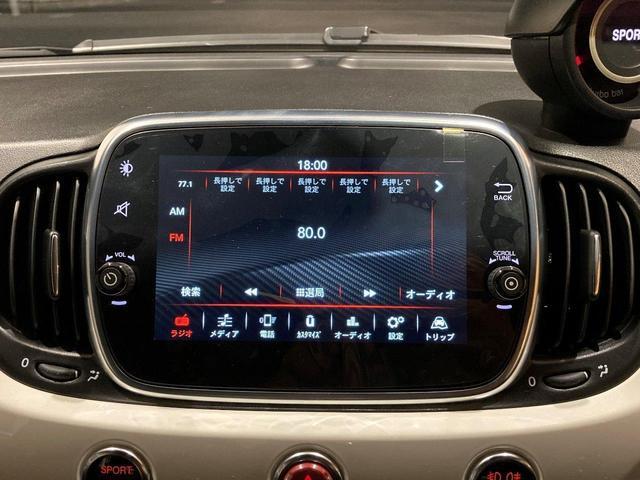 ベースグレード 当店デモカー Applcarplay Bluetoothオーディオ キセノンヘッドライト(23枚目)