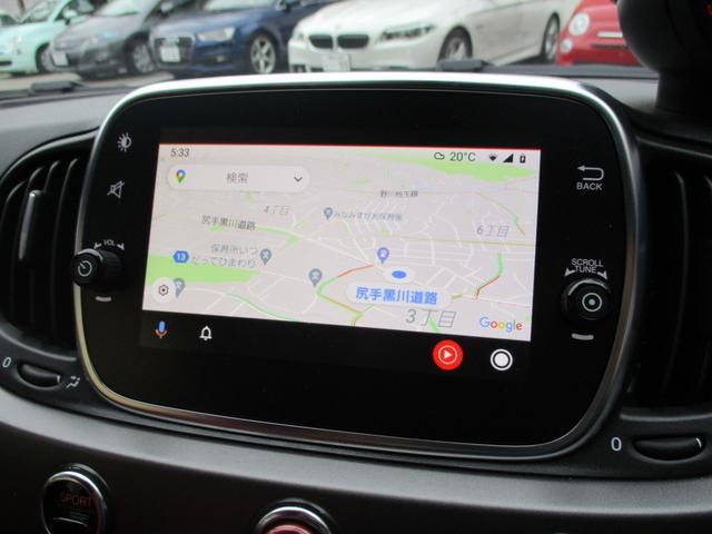 ツーリズモ レッドレザー carplay Bluetoothオーディオ USB AUX ETC 専用17インチアルミ(12枚目)