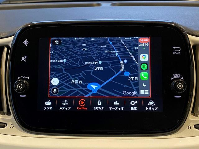 ツインエア ポップ イタリアンフラッグバッチ Bluetoothオーディオ ハンズフリー 新車保証継承 ワンオーナー(5枚目)