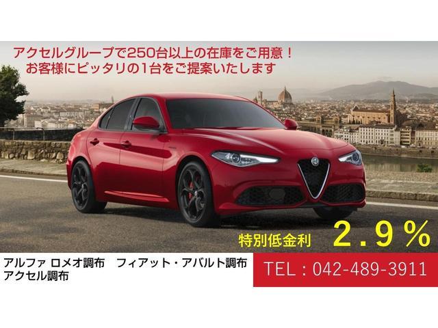 ツインエア ポップ イタリアンフラッグバッチ Bluetoothオーディオ ハンズフリー 新車保証継承 ワンオーナー(7枚目)