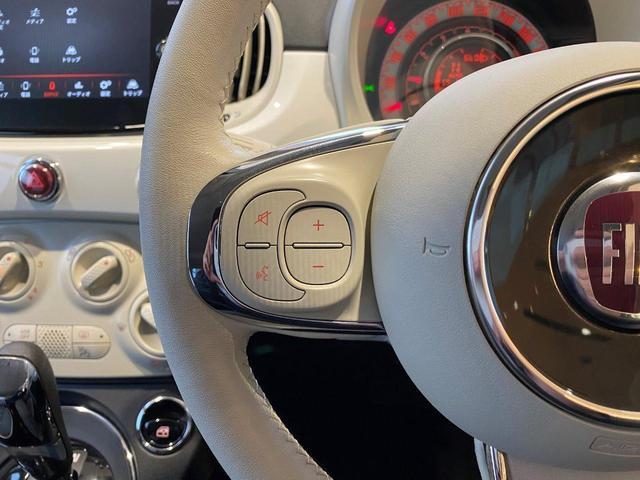 ツインエア ポップ イタリアンフラッグバッチ Bluetoothオーディオ ハンズフリー 新車保証継承 ワンオーナー(20枚目)
