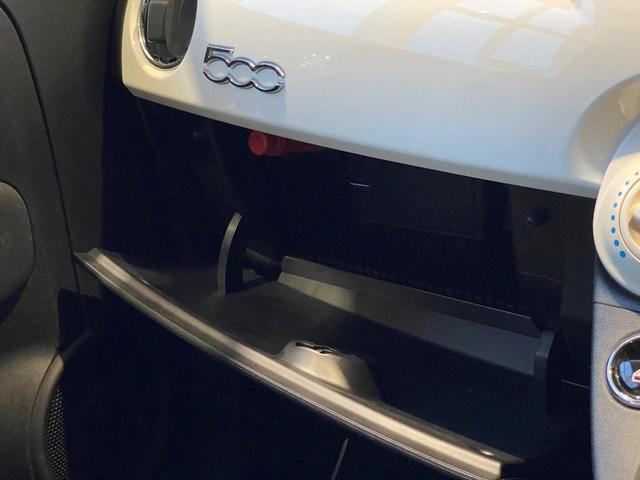 ツインエア ポップ イタリアンフラッグバッチ Bluetoothオーディオ ハンズフリー 新車保証継承 ワンオーナー(25枚目)