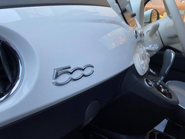 ツインエア ポップ イタリアンフラッグバッチ Bluetoothオーディオ ハンズフリー 新車保証継承 ワンオーナー(32枚目)