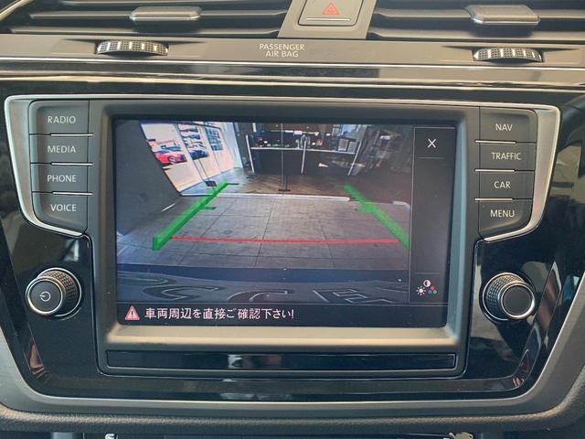 TSI コンフォートライン 3列シート ヘッドレストモニター メモリーナビ バックカメラ TVフルセグ Applecarplay キセノンヘッドライト ETC(25枚目)