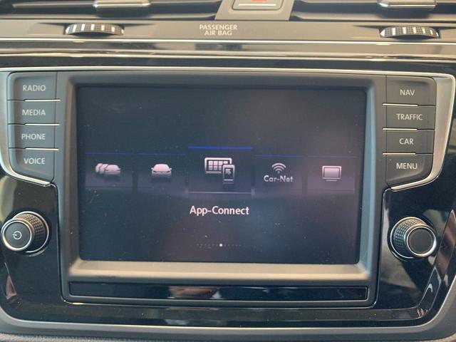 TSI コンフォートライン 3列シート ヘッドレストモニター メモリーナビ バックカメラ TVフルセグ Applecarplay キセノンヘッドライト ETC(26枚目)