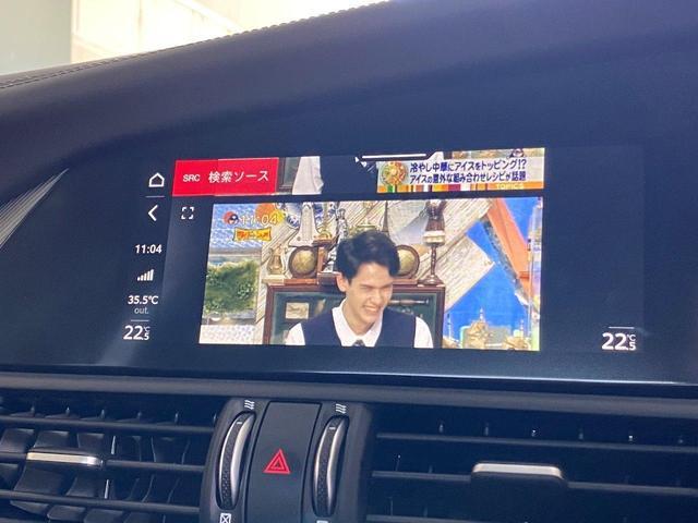 ヴェローチェ 当店デモカー 追従機能 衝突軽減ブレーキ 本革 シートヒーター 電動シート 純正ナビ 地デジ carplay Bluetooth(30枚目)