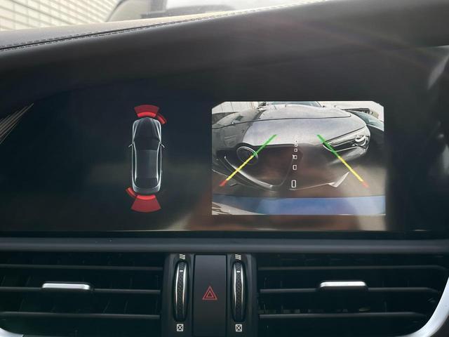 キセノンヘッドライト バックカメラ クルーズコントロールスマートキー  Bluetooth 本革シート メモリーパワーシート 純正アルミ デモカー(26枚目)