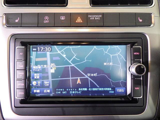 フォルクスワーゲン VW ポロ BlueMotion 1.0ターボ認定中古車SDナビ ACC