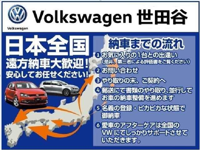 TSI4モーション ナビ キセノン ACC 認定中古車(3枚目)