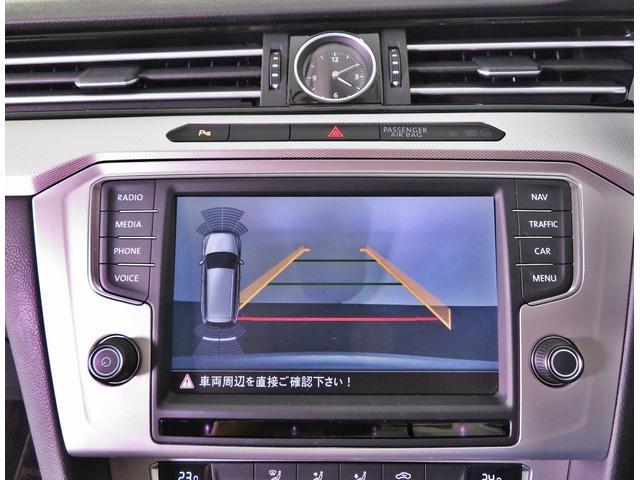 TSIコンフォートライン ディスカバープロ ACC 認定中古(11枚目)