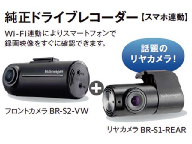 ★フェア特典のアクセサリーサポートを利用してドライブレコーダーをお得にGETしましょう