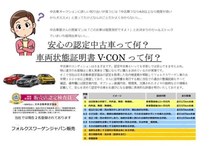 TSIコンフォートラインリミテッド NAVI ETC BC LEDヘッドライト 禁煙車 当社デモカー(3枚目)