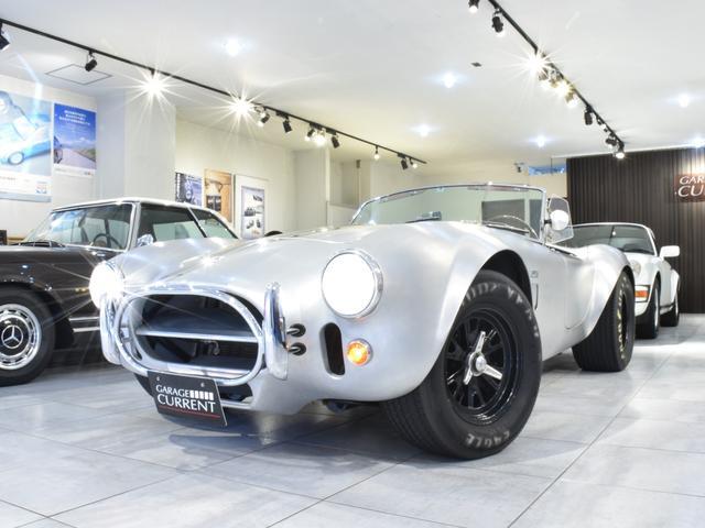 「その他」「アメリカ」「その他」「神奈川県」の中古車8