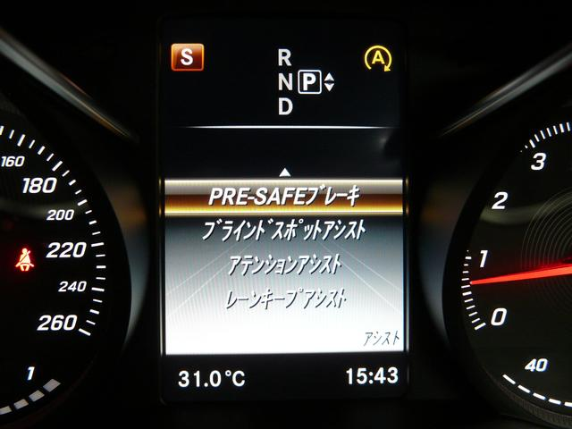 メルセデス・ベンツ M・ベンツ C200ワゴンスポーツ本革仕様 レーダーセーフティ 禁煙