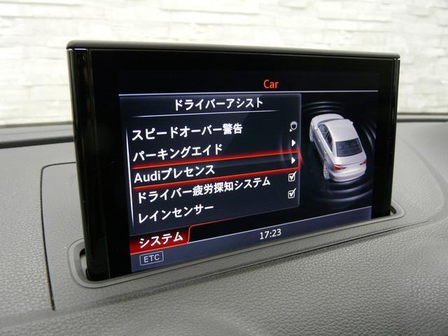 アウディ アウディ S3セダン 2.0TFSIクワトロ 黒革LEDライトACC ナビTV禁煙