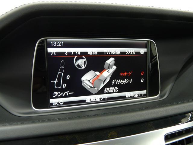 E550ワゴンAVGエクスクルーシブPKG RSP 禁煙車(13枚目)