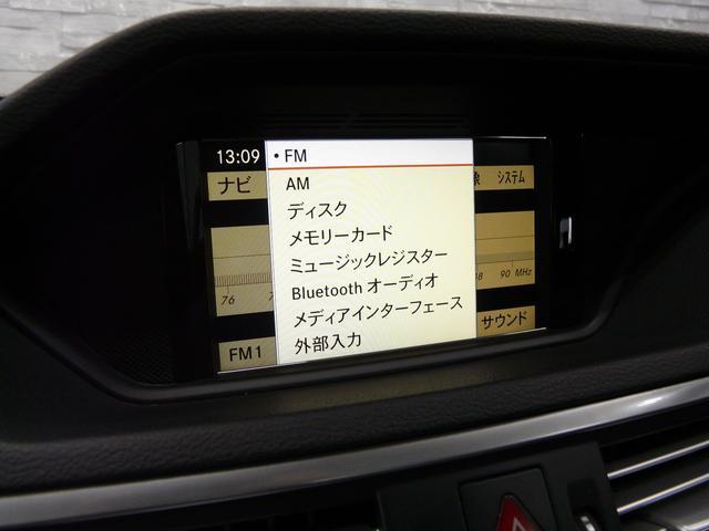 E350BテックワゴンAVG AMGスポーツPKG SR黒革(13枚目)