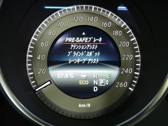 E350BTワゴンAVG レーダーSF黒革SR19AW1オナ(16枚目)
