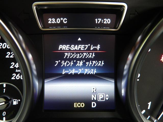 GL350BT レザーEXC レーダーセーフ 黒革SR禁煙車(17枚目)