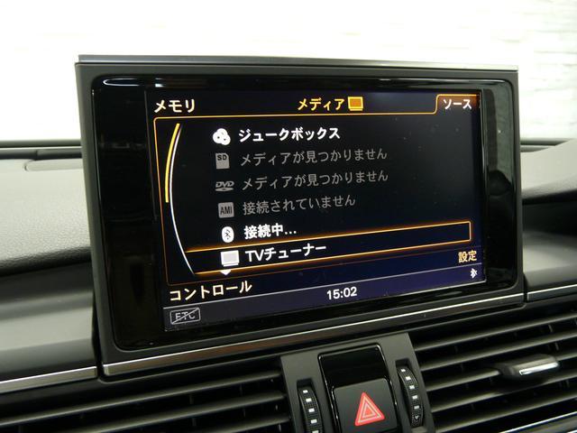 2.8FSIクワトロ 黒革LEDライト 社外20AW 禁煙車(13枚目)