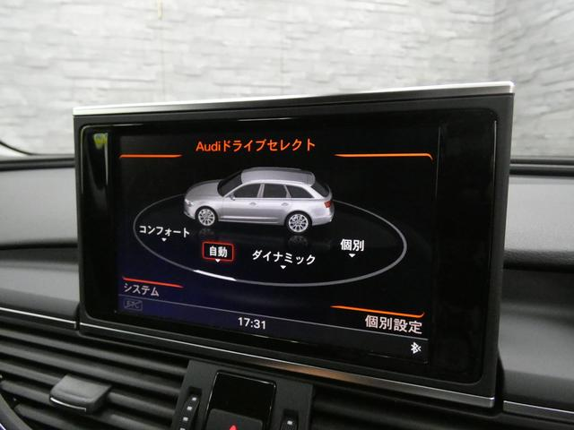 「アウディ」「アウディ A6アバント」「ステーションワゴン」「神奈川県」の中古車12