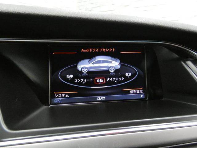 「アウディ」「アウディ S5スポーツバック」「セダン」「神奈川県」の中古車12