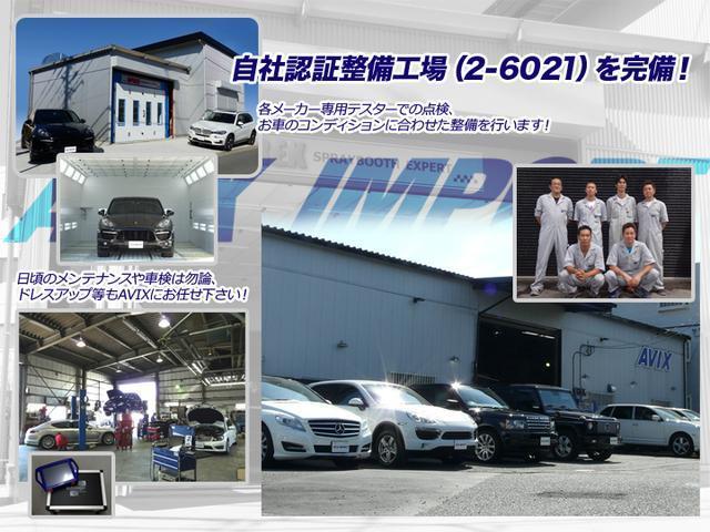 「アウディ」「アウディ S5スポーツバック」「セダン」「神奈川県」の中古車25