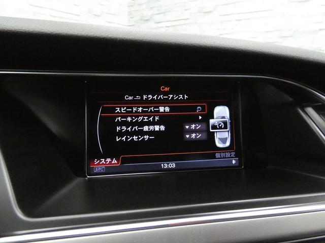 「アウディ」「アウディ S5スポーツバック」「セダン」「神奈川県」の中古車41