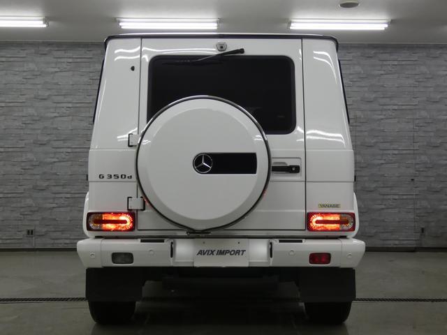「メルセデスベンツ」「Mクラス」「SUV・クロカン」「神奈川県」の中古車4