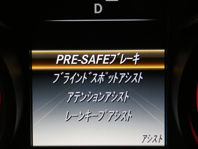 C63 S エディション1 左H 禁煙 ダイヤステッチ入黒革(15枚目)