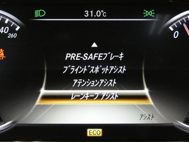 「メルセデスベンツ」「Sクラス」「セダン」「神奈川県」の中古車42