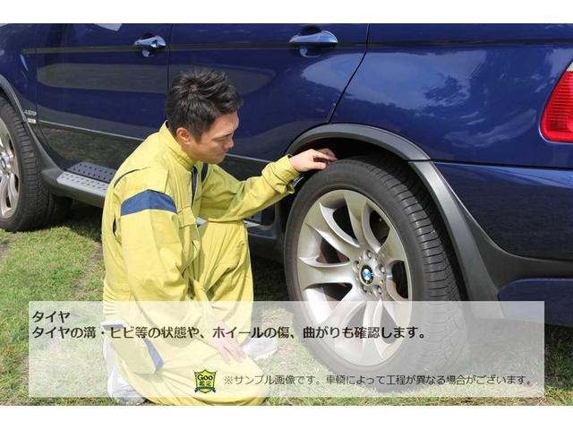 「メルセデスベンツ」「Sクラス」「セダン」「神奈川県」の中古車61