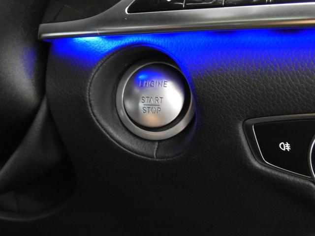 S400h AMGライン ラグジュアリーPKGレーダーセーフ パノラマSR 黒革 ナビ 地デジ 全周カメラ パークトロニック ディストロ パワーシート 前後席シートヒーター パワートランク キーレスゴー ヘッドアップディスプレイ LEDライト 19AW(13枚目)
