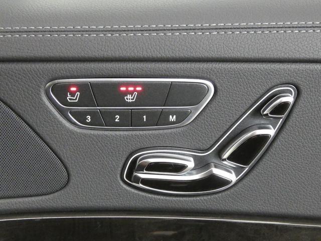 S400h AMGライン ラグジュアリーPKGレーダーセーフ パノラマSR 黒革 ナビ 地デジ 全周カメラ パークトロニック ディストロ パワーシート 前後席シートヒーター パワートランク キーレスゴー ヘッドアップディスプレイ LEDライト 19AW(16枚目)