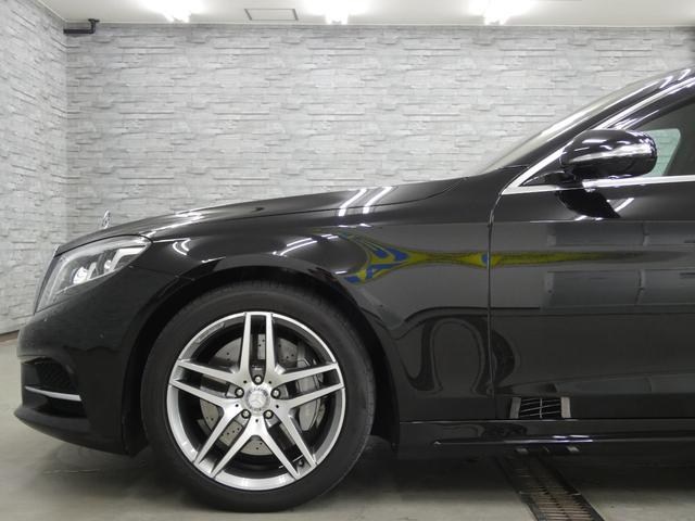 S400h AMGライン ラグジュアリーPKGレーダーセーフ パノラマSR 黒革 ナビ 地デジ 全周カメラ パークトロニック ディストロ パワーシート 前後席シートヒーター パワートランク キーレスゴー ヘッドアップディスプレイ LEDライト 19AW(30枚目)